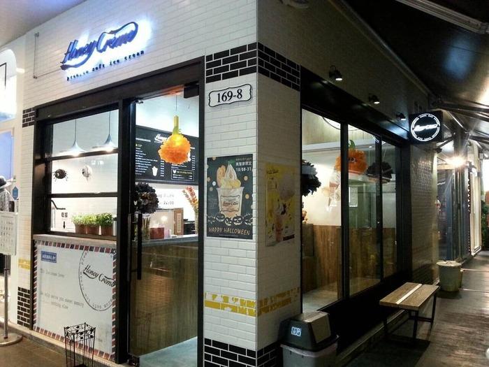 夏日消暑好去处:5 家创意冰淇淋专卖店 - 设计志.读