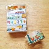 ASAMIDORI 花邊造型 訊息和紙膠帶【鳥兒 (AM-MK-043)】