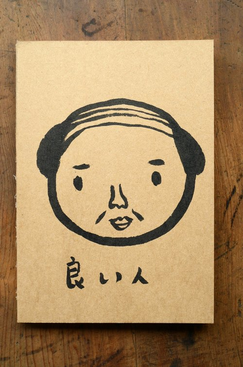 牛皮纸线装手绘笔记本