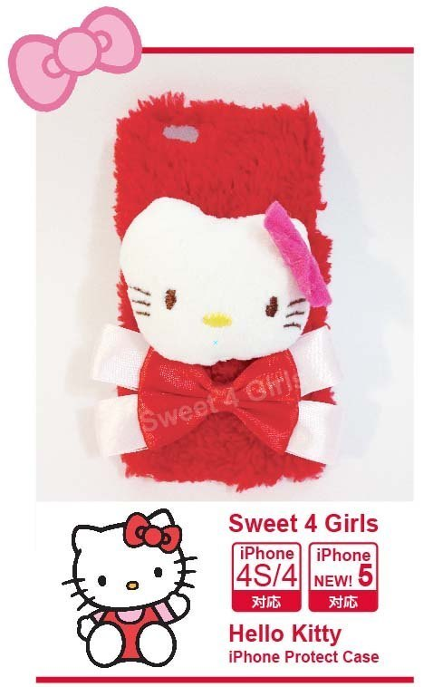 hello kitty iphone 5 4s 4 壳 经典 凯蒂猫 绒布 日本 可爱 手机壳
