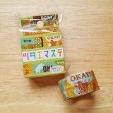 ASAMIDORI 花邊造型 訊息和紙膠帶【熊熊 (AM-MK-041)】