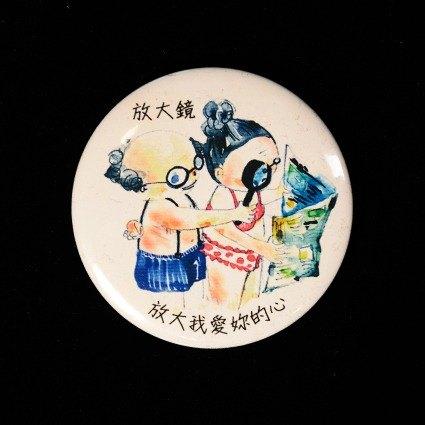 手绘徽章-放大镜