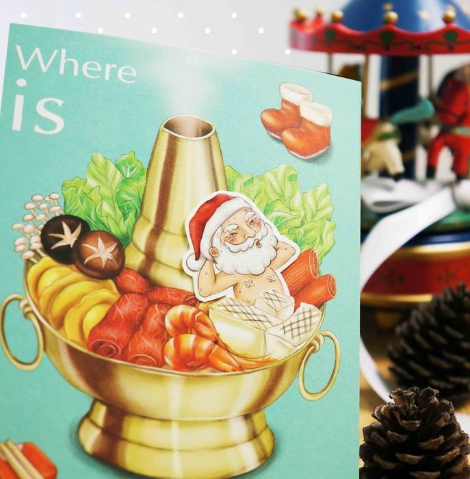 2020聖誕禮物 交換禮物 聖誕節 聖誕卡片 客製化 手繪 插畫 可愛 手作