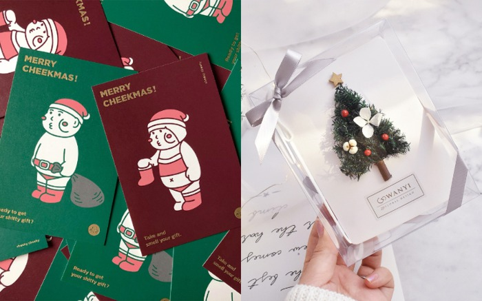 2020聖誕 聖誕禮物 聖誕卡片 手工卡片