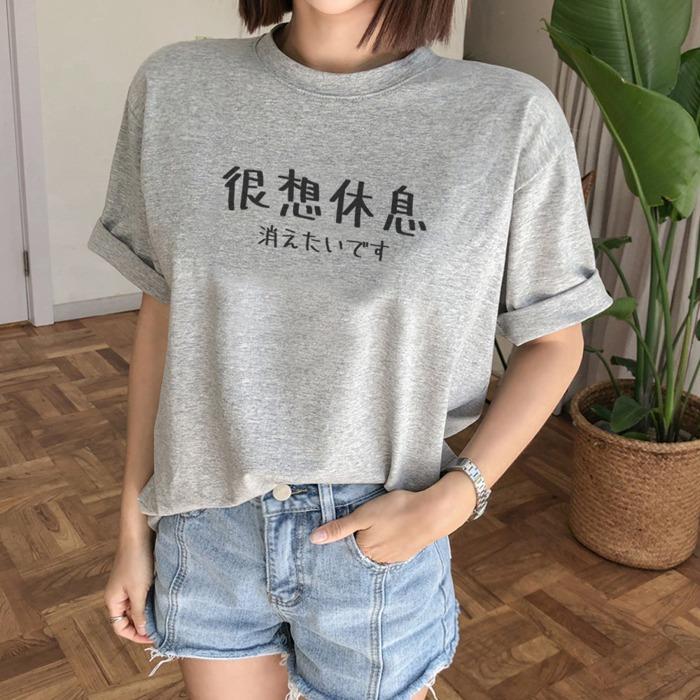 2021畢業禮物推薦:創意t恤