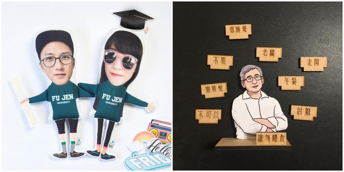 2021畢業禮物推薦:客製化謝師禮物
