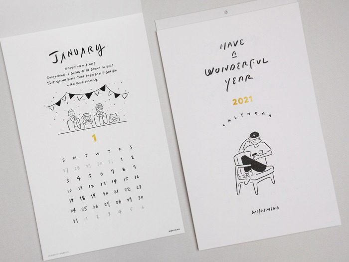 2021 情人節禮物 水瓶座男生 月曆