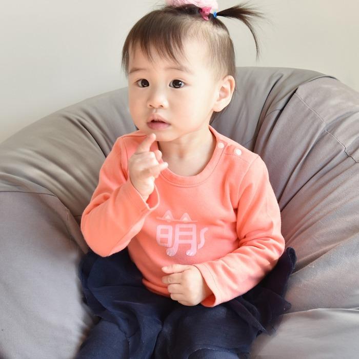 香港童裝 長袖上衣