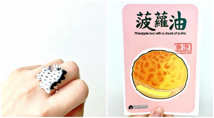 香港趣味品牌 污wooooo 香港美食明信片