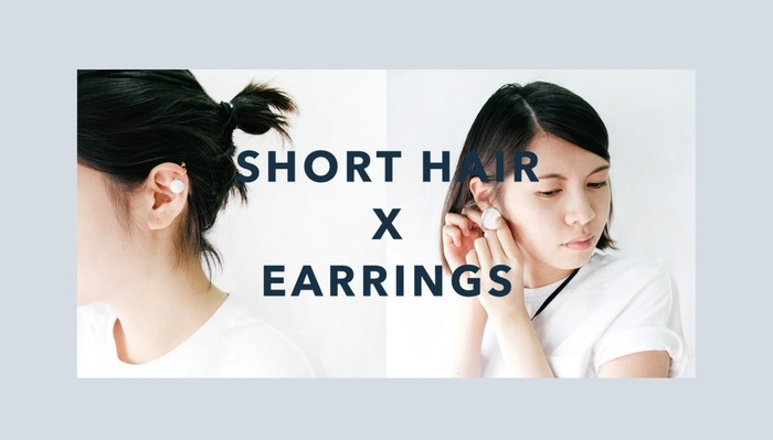 Styling Short Hair Isn T As Hard It Looks By Wearing Earrings In Diffe Styles You Can Easily Create Everyday