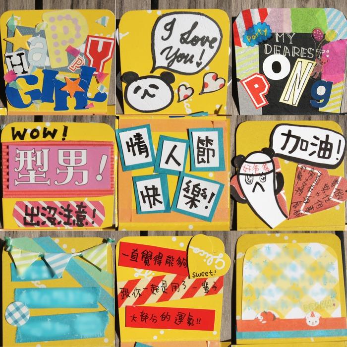 2018 情人節禮物 爆炸盒卡片 DIY