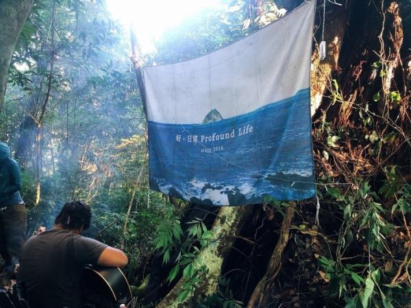 特富野部落一日遊
