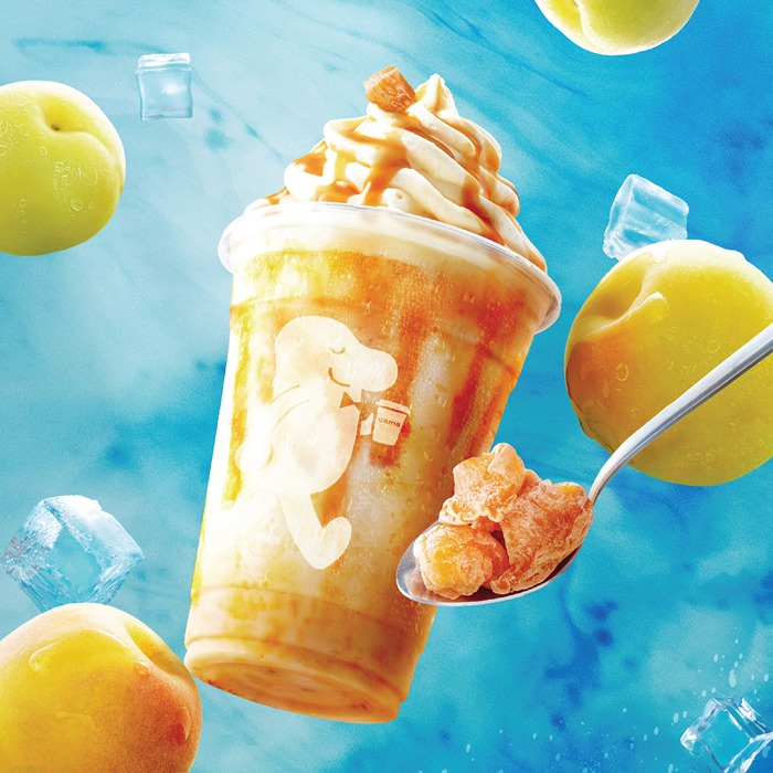 2020 冰品 美食 推薦