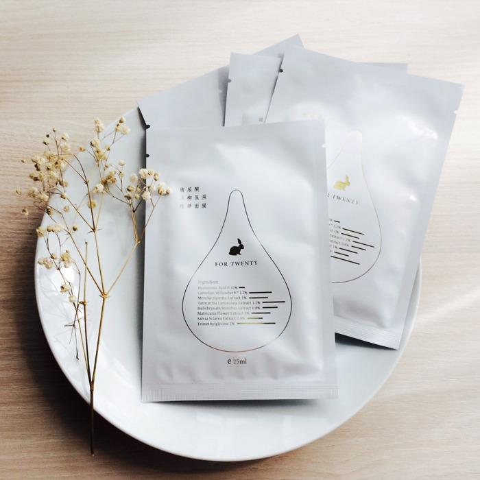 敏感肌 面膜 秋季 護膚 保濕 保養品 台灣製 ForTwenty