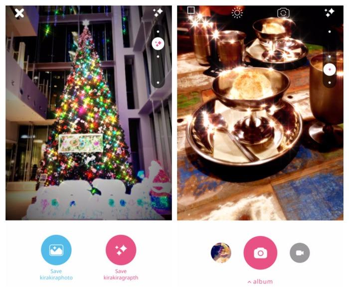 2020 聖誕節自拍推薦!5 個快速增加聖誕氣氛的歡樂拍照 APP:kirakira+