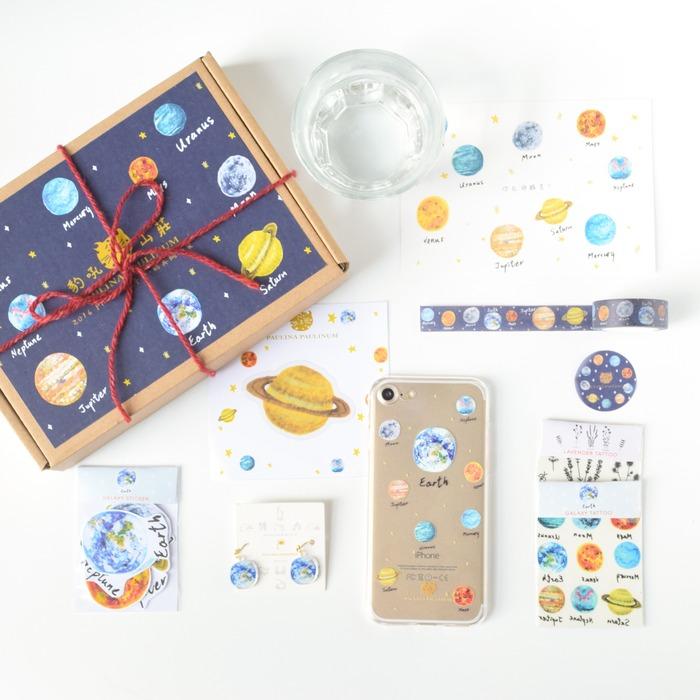 Paulina Paulinum Planet Variety Pack II