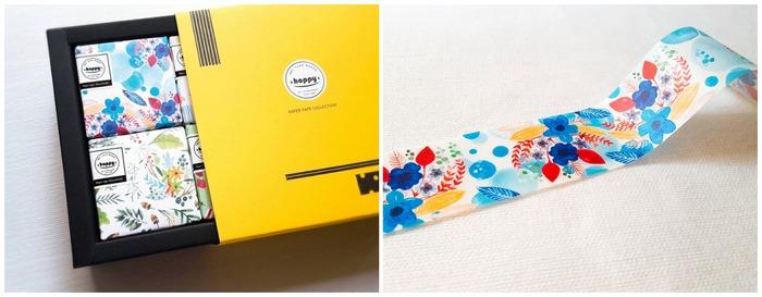 Hoppy garden theme washi tape gift box