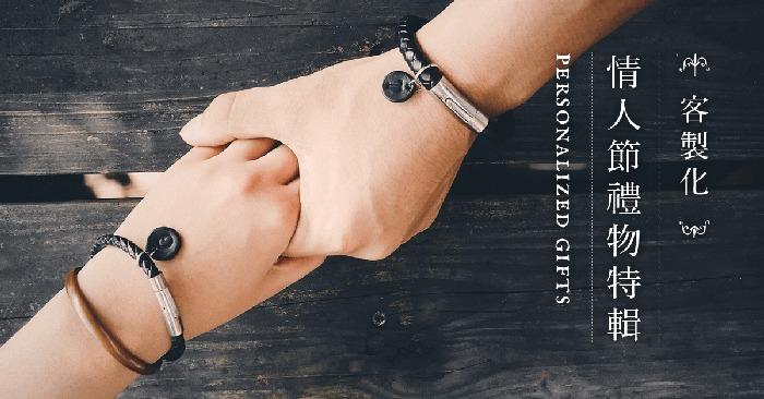 2021 Pinkoi 情人節 客製化禮物推薦 浪漫禮物 浪漫驚喜告白 情人節告白禮物 最浪漫的告白 浪漫的禮物 浪漫情人節 情人節 告白 禮物