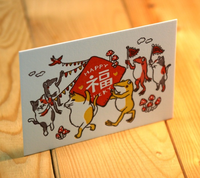 Japanese stationery new year's celebration letterpress card