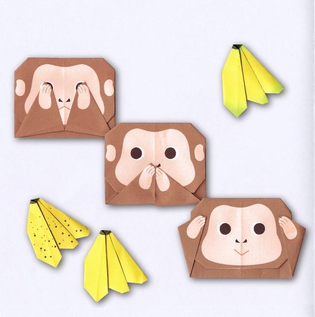 Japanese stationery monkey emojis origami cards