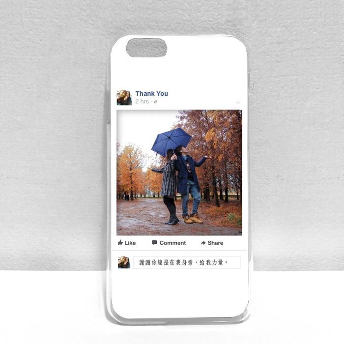 客製化手機殼 iphone 手機殼