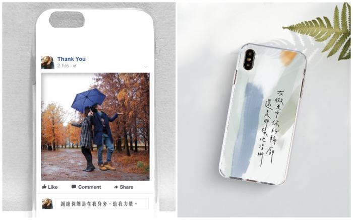 客製化手機殼 送禮物 聖誕禮物