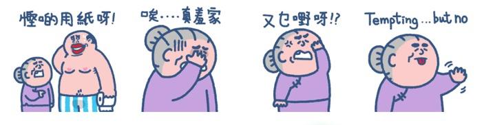 2021 Signal Stickers 貼圖 插畫 香港插畫師 蘇泳康 大麻成 賤人新世紀我