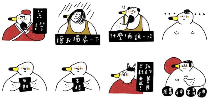 2021 Signal Stickers 貼圖 插畫 香港插畫師 宇宙角落 多肉君