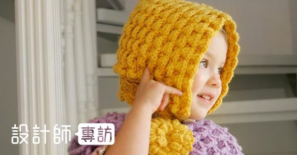 【專訪】化身可愛童書主角!大人小孩都能穿的針織衣著品牌 Mango Musi