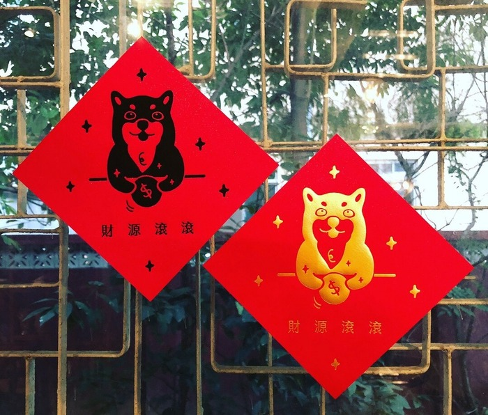 Get Your 2018 Chinese New Year Decorations And Couplets Now