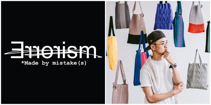 品牌規劃 創業 品牌經營 品牌形象 初創品牌  手作 獨立設計 香港設計師 香港設計 Errorism Femance dodolulu Anicorn