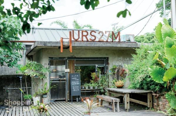 陽明山-咖啡廳-郊山食間